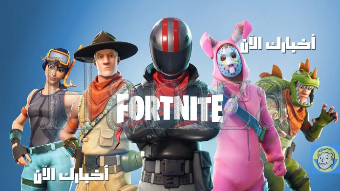 Steps to download fortnite on your computer