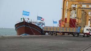Photo of الحوثي يجند تحت مزاعم جديدة !