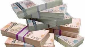 """Photo of اسعار صرف العملات في السوق السوداء اليمنية """" محلات الصرافة"""""""
