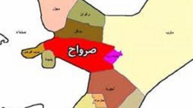 Photo of حصيلة الجمعة   أكثر من 54 قتيلاً وجريحاً حوثياً في صرواح وهيلان