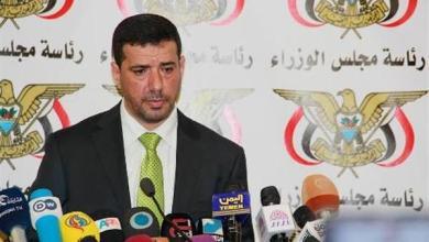 Photo of بادي : لأستعادة الدولة وانهاء الانقلاب…كل الخيارات امامنا مفتوحة