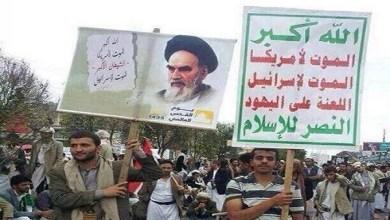 Photo of منظمة دولية تقول انها قلقة بسبب الخطاب الديني المتصاعد من مليشيا الحوثي ضد سكان مأرب :