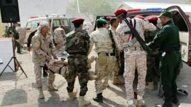 Photo of ارتفاع ضحايا الهجوم الارهابي في عدن.. وطارق صالح يعلق على ما حدث