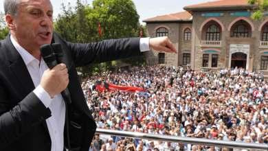 Photo of أردوغان يستثمر استقالة محرم إينجه للتغطية على انهيار حزبه