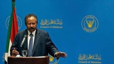 Photo of حمدوك يعلن تشكيلة الحكومة السودانية الجديدة