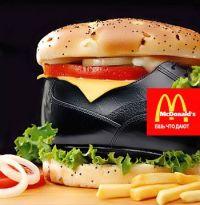 akhmadguntar dot com burger sepatu