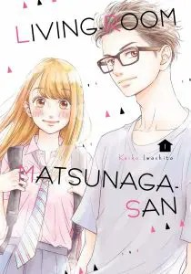 LIVING-ROOM MATSUNAGA-SAN - Review of the first volume