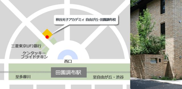 map_denen
