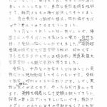 慶応大医学部、東京慈恵会医科大医学部合格 H.S 浅野高校卒