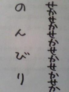 なぜ筆跡で性格がわかるの?