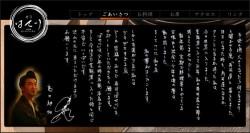島田紳助氏 筆跡