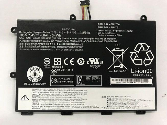 LAPTOP-BATTERIE Lenovo 45N1750