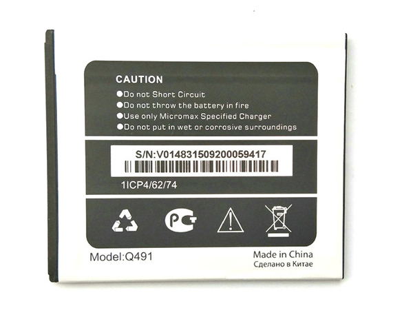 LAPTOP-BATTERIE Micromax Q491
