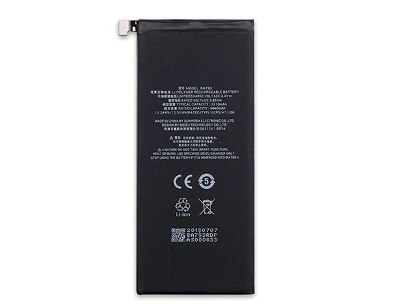 LAPTOP-BATTERIE Meizu BA793