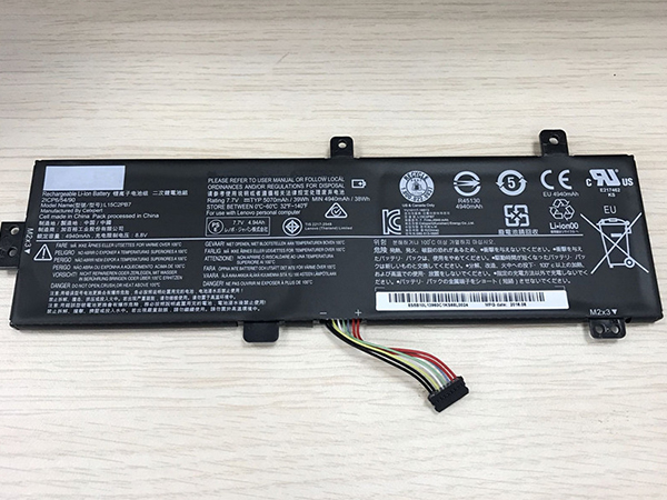 LAPTOP-BATTERIE Lenovo L15C2PB7