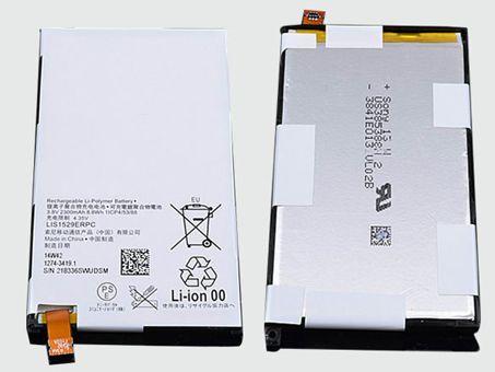 LAPTOP-BATTERIE SONY LIS1529ERPC
