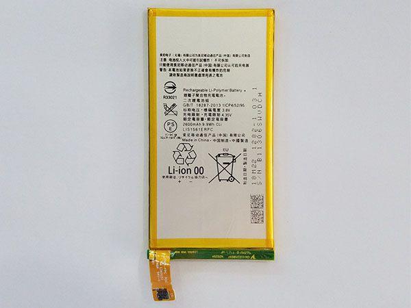 LAPTOP-BATTERIE Sony LIS1561ERPC