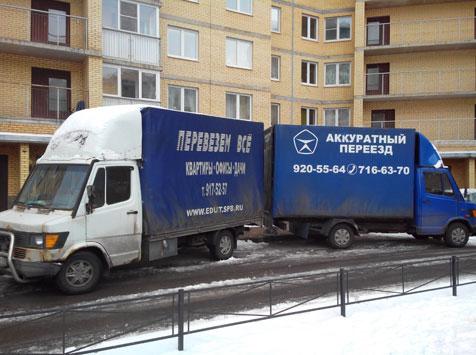 Переезд с грузчиками: по городу и области
