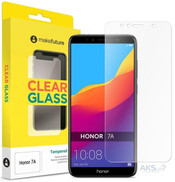 Защитное стекло MakeFuture Huawei Honor 7a Clear (MG-H7A ...