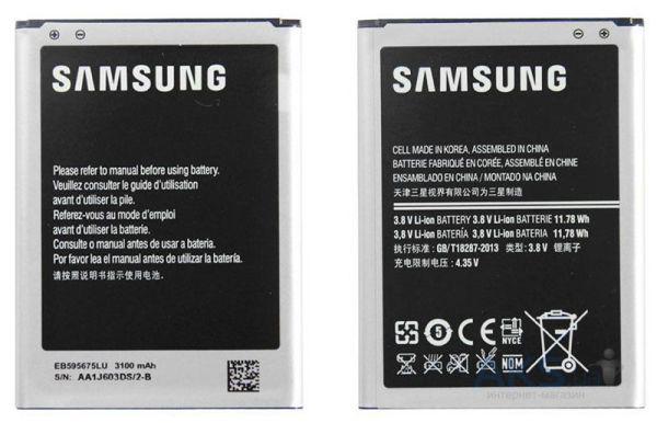 Аккумулятор Samsung N7100 Galaxy Note 2 / EB595675LU (3100 ...