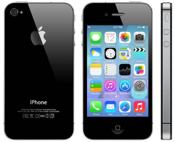 Аккумулятор Apple iPhone 4S (1430 mAh) 12 мес. гарантии ...