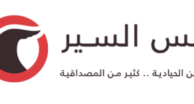 "Photo of شاعر تنظيم داعش و منشد "" صليل الصوارم "" .. يمني سجن في سوريا و هرب من حضرموت"
