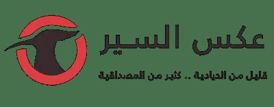 Saudi2_0