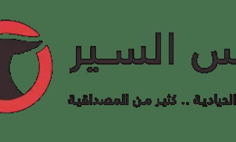 مقتدى الصدر يدعو أنصاره للانضمام لـ احتجاجات الجمعة في العراق