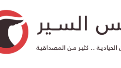 Photo of كاني وست يرشح نفسه لرئاسة الولايات المتحدة عام 2020