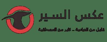qatar-hamad-bin-khalifa-hospital