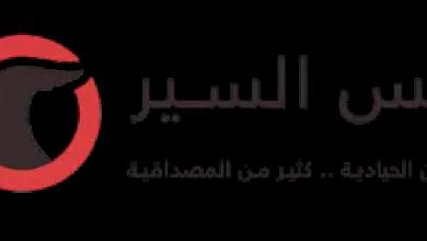 Photo of سرقة مجوهرات الفنانة المصرية سمية الخشاب من فيلتها