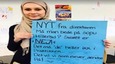 Photo of مدرسة دنماركية تمنع الطلبة المسلمين من الصلاة خلال الدوام