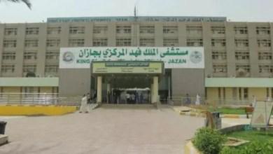 Photo of سعودية تنجب 5 توائم في حالة تحدث مرة كل 55 مليون ولادة