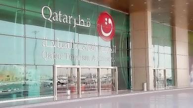 Photo of الهيئة العامة للسياحة القطرية تفتتح مكتباً لها في تركيا