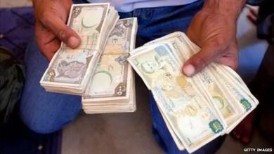 Photo of أسعار الذهب و العملات و المحروقات الثلاثاء 16 \ 8 \ 2016