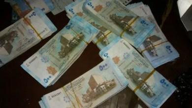 Photo of أسعار الذهب و العملات و المحروقات السبت 15 \ 10 \ 2016