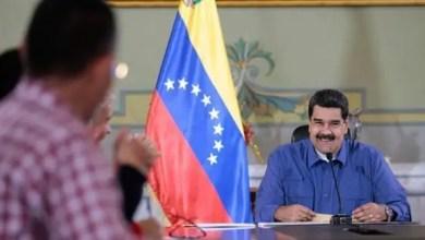 صورة أقدم صحيفة في فنزويلا تعلق صدورها لعدم توافر الورق !