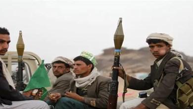 Photo of الحوثيون يتقدمون نحو مدينة عسيلان شرقي اليمن