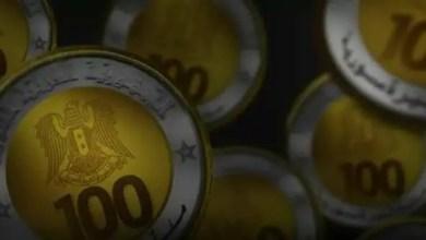 """Photo of حاكم مصرف بشار الأسد المركزي ينفي تحويل الـ """" 50 و 100 """" ليرة إلى فراطة"""