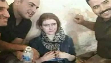 """Photo of ألمانيا : لا إعدام للألمانيات المشتبه في صلتهم بتنظيم """" داعش """" و المحتجزات في العراق"""