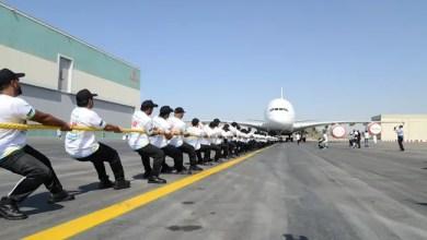 صورة 56 شرطياً إماراتياً يجرون أضخم طائرة ركاب بالعالم