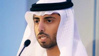 Photo of وزير الطاقة الإماراتي : متفائل بشأن سوق النفط في العام المقبل