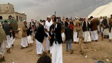 Photo of أب يمني يطلق الرصاص على ابنته أثناء حفل زفافها