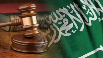 Photo of السجن 6 سنوات لمغرد سعودي أدين بسب الدولة ومناصرة الإرهاب