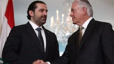 "Photo of تيلرسون يتهم "" حزب الله "" بإراقة الدماء في سوريا"