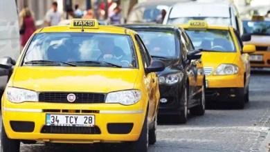 Photo of تركيا : عقوبة صادمة لسائق تاكسي احتال على راكب سعودي