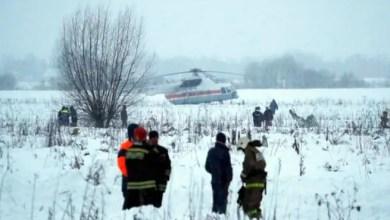 """Photo of """" الحظ """" ينقذ مواطناً روسياً من كارثة تحطم الطائرة في موسكو ( فيديو )"""