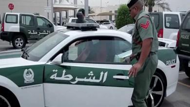 Photo of في الإمارات .. شاب زائر يقتل رجل أعمال لسرقة أمواله