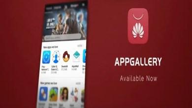 "Photo of "" هواوي "" تطلق متجر تطبيقاتها "" AppGallery "" عالمياً"