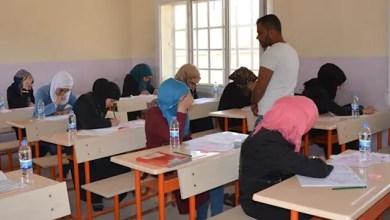 Photo of مئات الطلاب في جرابلس و الباب يتقدمون لامتحان القبول في الجامعات التركية